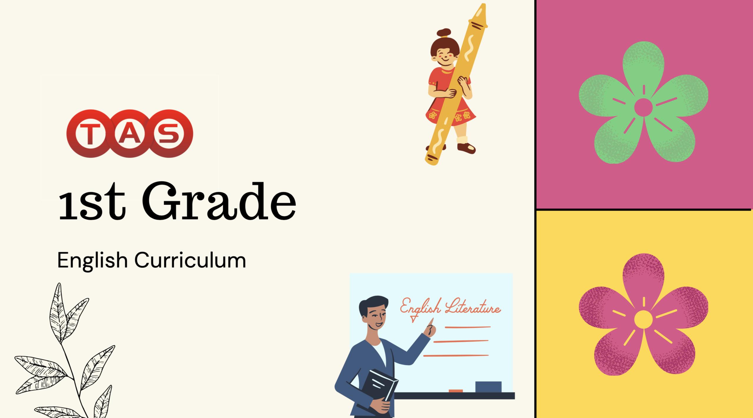 english 1 curriculum