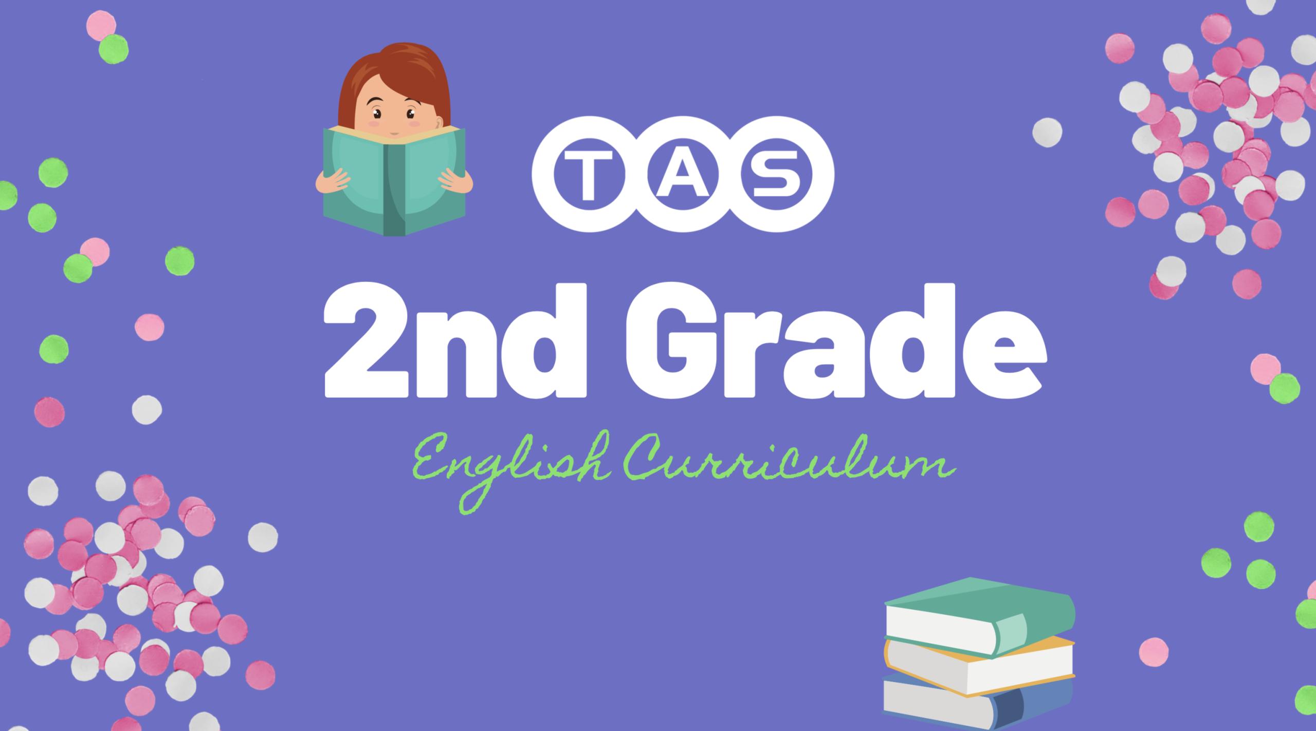 english 2 curriculum