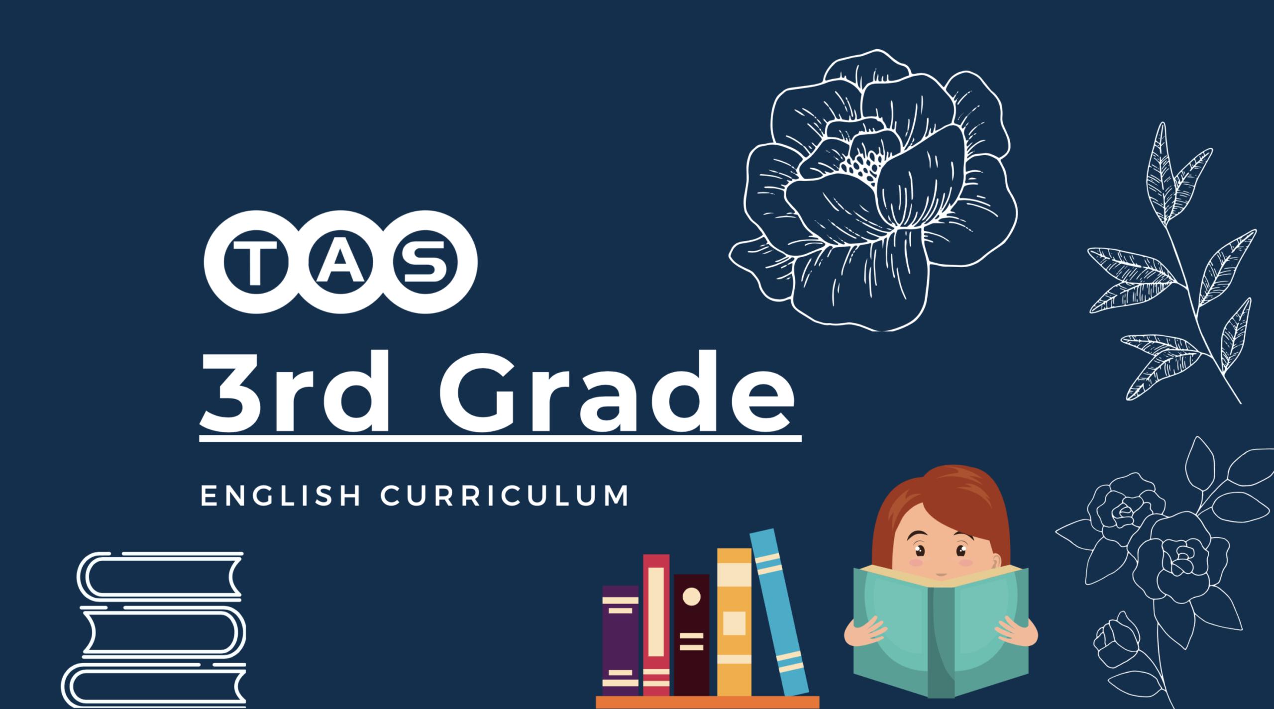 english 3 curriculum