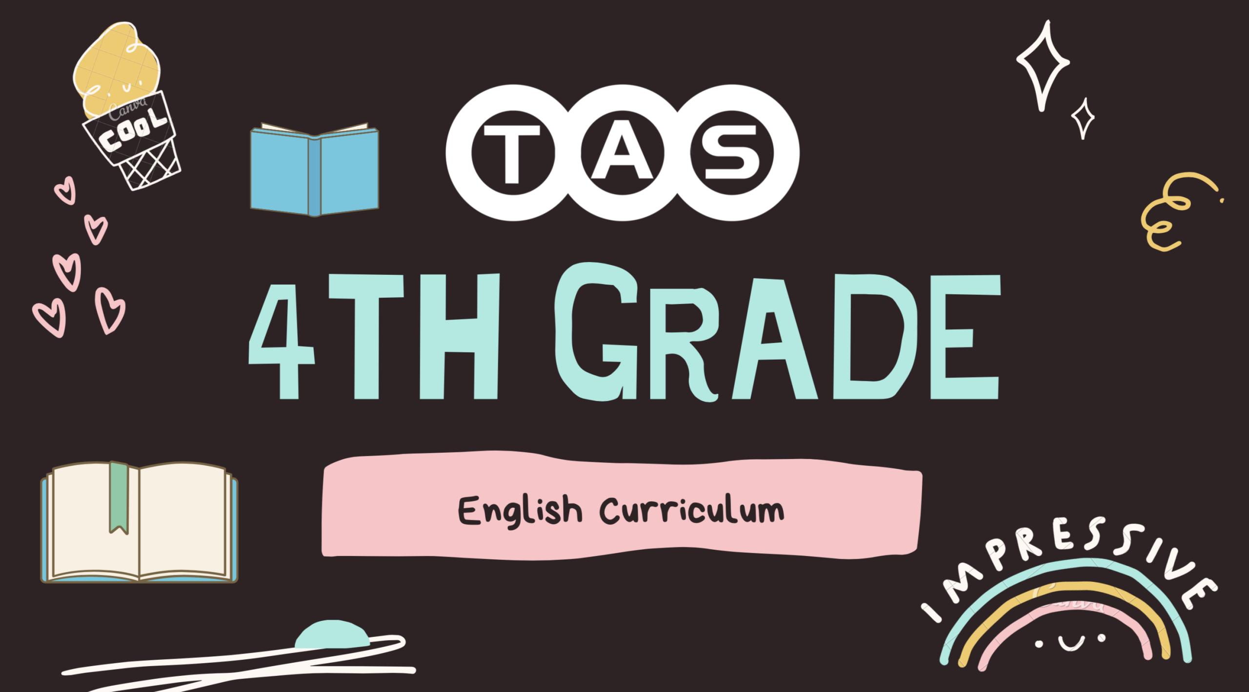 english 4 curriculum
