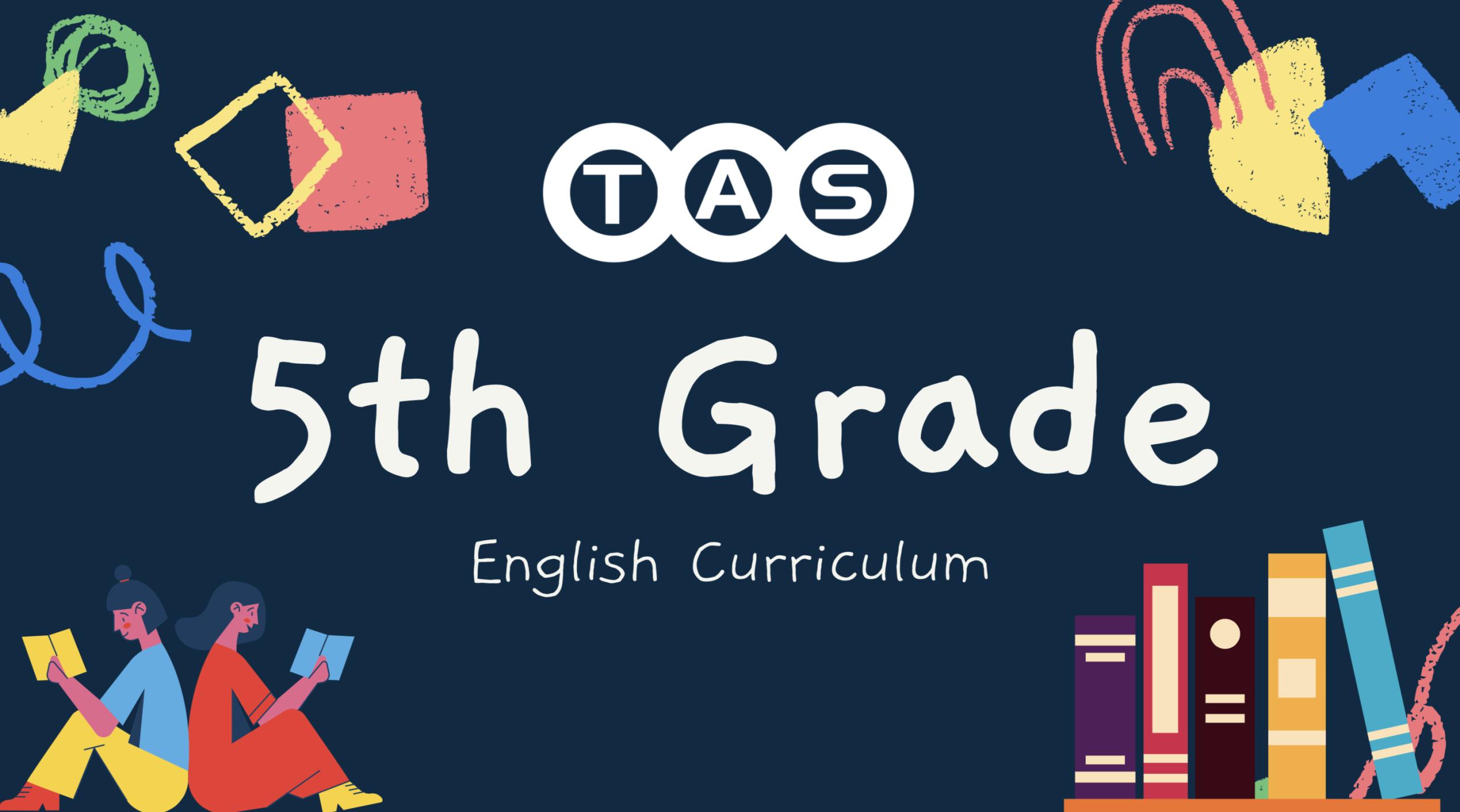 english 5 curriculum